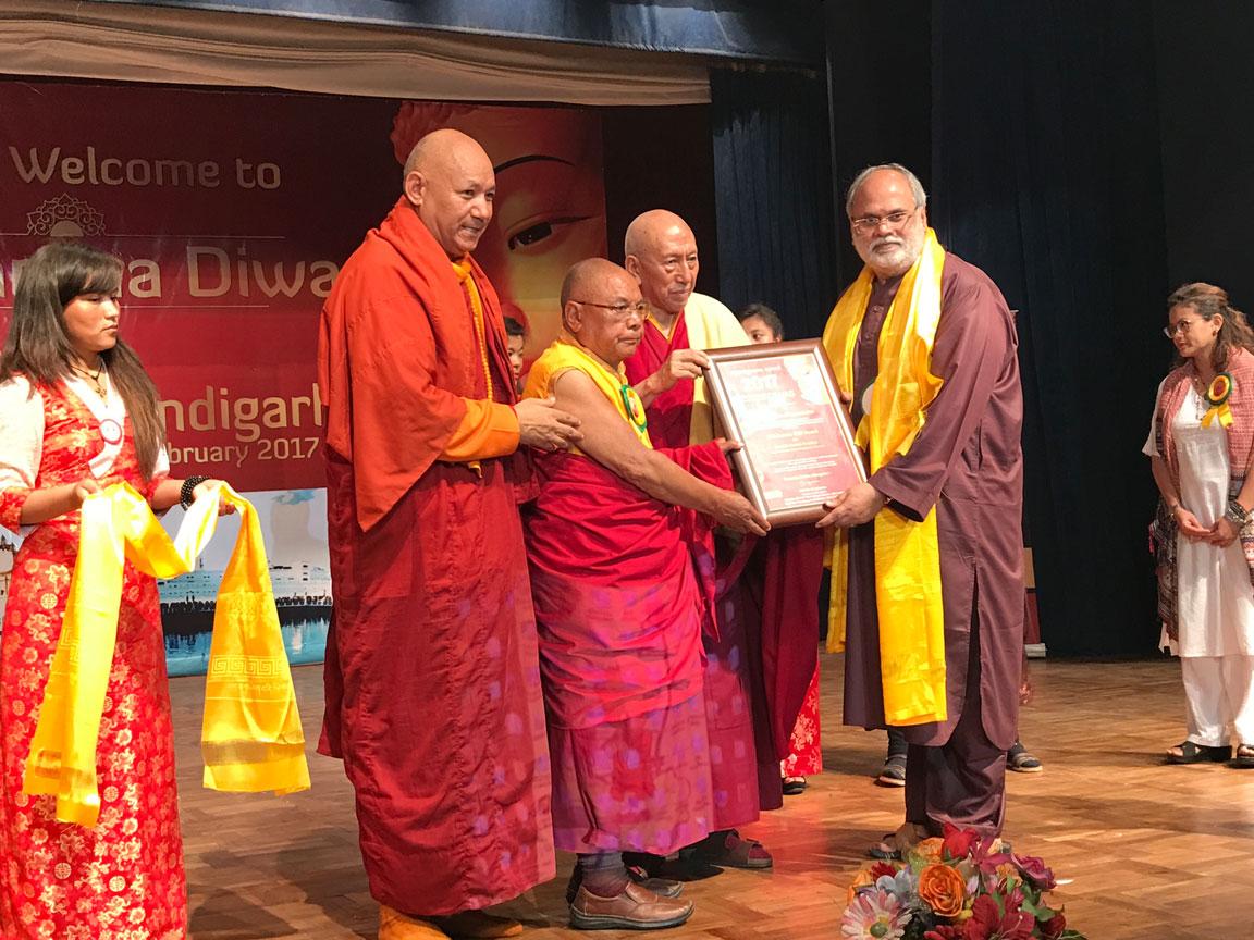 Mahakaruna Award 2017